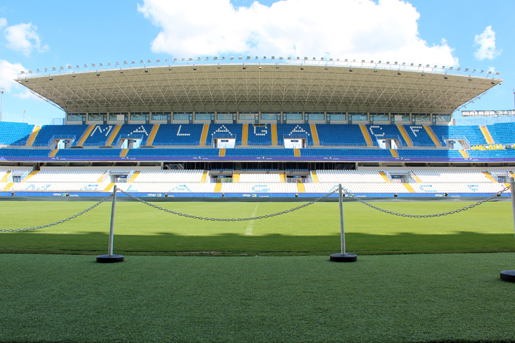 A visit to the Malaga Club de Futbol musem includes a tour of the stadium. © Museo de Malaga CF