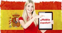 Spanish Cultural Essays © iStock